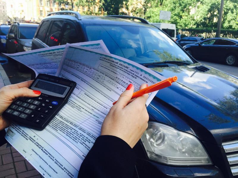 Страховка ОСАГО онлайн в Москве в 2020 году